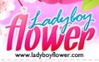 Ladyboy Flower